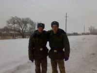 Дмитрий Шуплецов, 29 января , Омск, id122182477