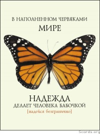 Лидия Андреева, 7 ноября , Байконур, id126107243