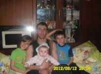 Иван Кизин, 2 февраля 1981, Астрахань, id167252137