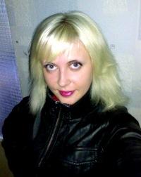 Таня Красовская, 15 марта 1989, Киев, id37575520