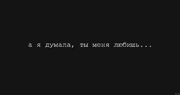 Masha Sivokon   Луганск