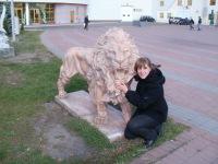 Наталия Власенко, Екатеринбург, id81022288