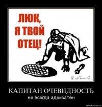 Nikita Mozgov, 1 декабря , Москва, id86029997