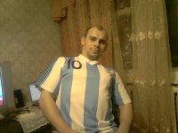Богдан Диденко, 14 июля , Минск, id99805414