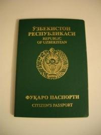 Рустам Эргашев, 19 февраля 1988, Санкт-Петербург, id111853407