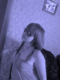 Кристина *******, id129844631