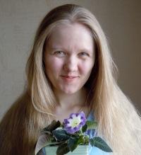 Елизавета Алешина, Новосибирск