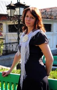 Марина Плошкина, 7 сентября , Екатеринбург, id145575115