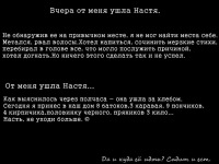 Ксю Романенко, 4 февраля , Истра, id18904198