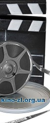 Фильмы онлайн бесплатно в хорошем качестве - kino-zl.org.ua