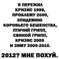 Алексей Никонов, 19 февраля 1987, Вязники, id102976724