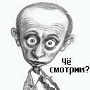 Danil Shebalof, 4 февраля 1998, Переславль-Залесский, id106449840