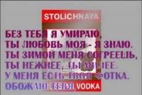 Колян Денисов, 18 ноября , Мурманск, id134980080