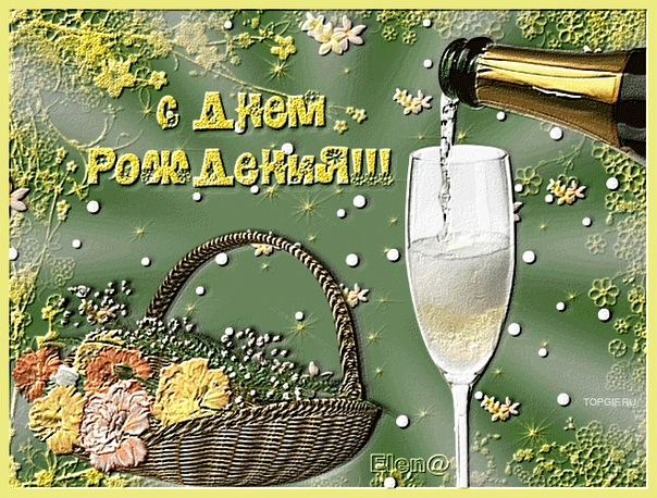 http://cs10449.vkontakte.ru/u13336931/137459274/x_a7a5674b.jpg