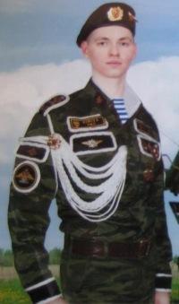 Никита Минюк, Уфа