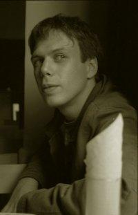 Константин Шавловский