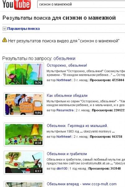 http://cs10450.vkontakte.ru/u66356425/123410016/x_579dde81.jpg