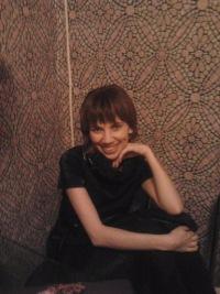Екатерина Мартынова, 28 апреля 1980, Слюдянка, id74987068