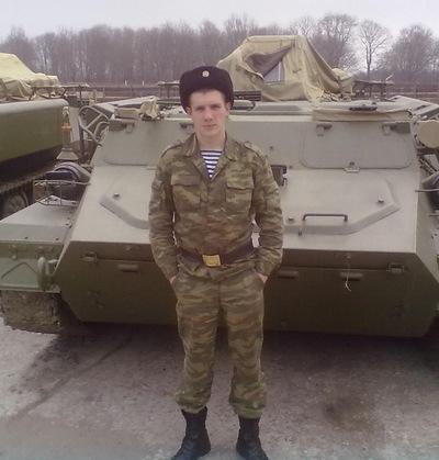 Александр Муравьев, 27 января 1989, Москва, id71855346
