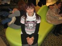 Марина Игнатьева, 21 февраля , Казань, id126485419
