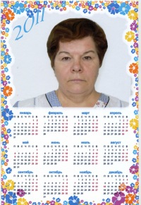 Tatiana Osokina, 12 ноября 1956, Чусовой, id144029667
