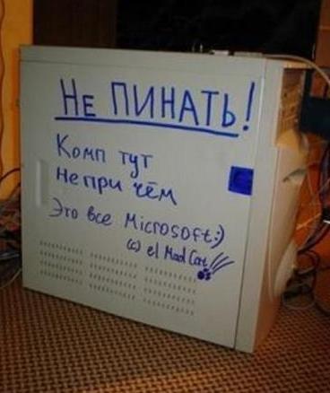 Рис. 1, добавлен 1.1.2012.  Похожие темы: прикольные оьои для компа и...