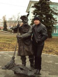 Вячеслав Чекалкин, 20 ноября 1983, Ульяновск, id120797714