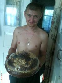 Саша Ненашев, 5 января , Нежин, id118150671