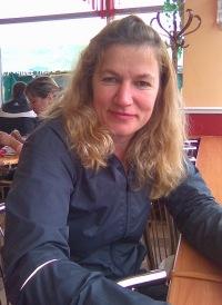 Наталия Шевнина, 15 июня 1970, Соликамск, id146667831