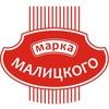 Marka Malitskogo