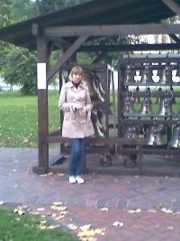 Марина Аверьянова, 26 апреля , Белгород, id116211725