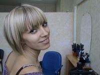 Оксана Селезнёва, 8 марта 1991, Армавир, id120811088