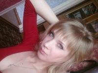 Наталья Агафонова, 19 августа 1988, Искитим, id143975729