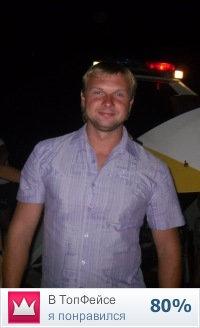 Евгений Копытенко, 21 марта 1983, Тверь, id41277470