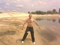 Виталик Кишка, 15 июня 1999, Кременчуг, id60410939