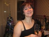 Елена Москова, 18 ноября 1997, Нижний Новгород, id113215153