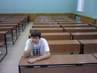 Ромка Титов, 11 мая , Мурманск, id88648314