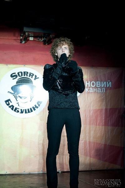 http://cs10455.vkontakte.ru/u94979882/122671499/x_c4d53573.jpg