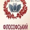 Настоящий Философский факультет ХНУ