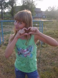 Кристиночка Баранова, 4 июня , Москва, id106934250