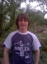 Ильдар Ямаев, 13 июля 1995, Нижний Тагил, id146237874