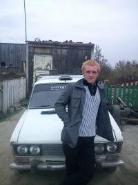 Евген Шпинев, 26 апреля 1990, Измаил, id151533548