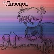 http://cs10456.vkontakte.ru/u45470349/126501470/x_18ae09d0.jpg
