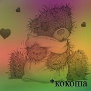 http://cs10456.vkontakte.ru/u45470349/126501470/x_fcfd78e8.jpg