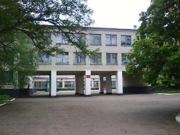 Про діяльність керівництва Новопсковської загальноосвітньої школи І-ІІІ ст.