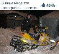 Шурик Серегин, 25 марта , Муром, id95500402