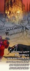 ОБРАЗОВАНИЕ В ИСПАНИИ | ИСПАНСКИЙ ЯЗЫК В ИСПАНИИ