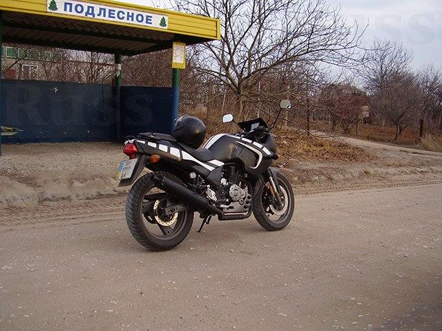 Эндуро-покатушки. Киев - Страница 6 Y_46129a16