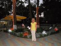 Марина Газина, 28 июля 1995, Прокопьевск, id149849539
