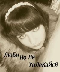 Милая**врединка =)), 3 октября 1988, Глухов, id155348197